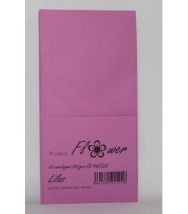 pq 20 enveloppes  110x220  LILAS Power Flower DL 120grs